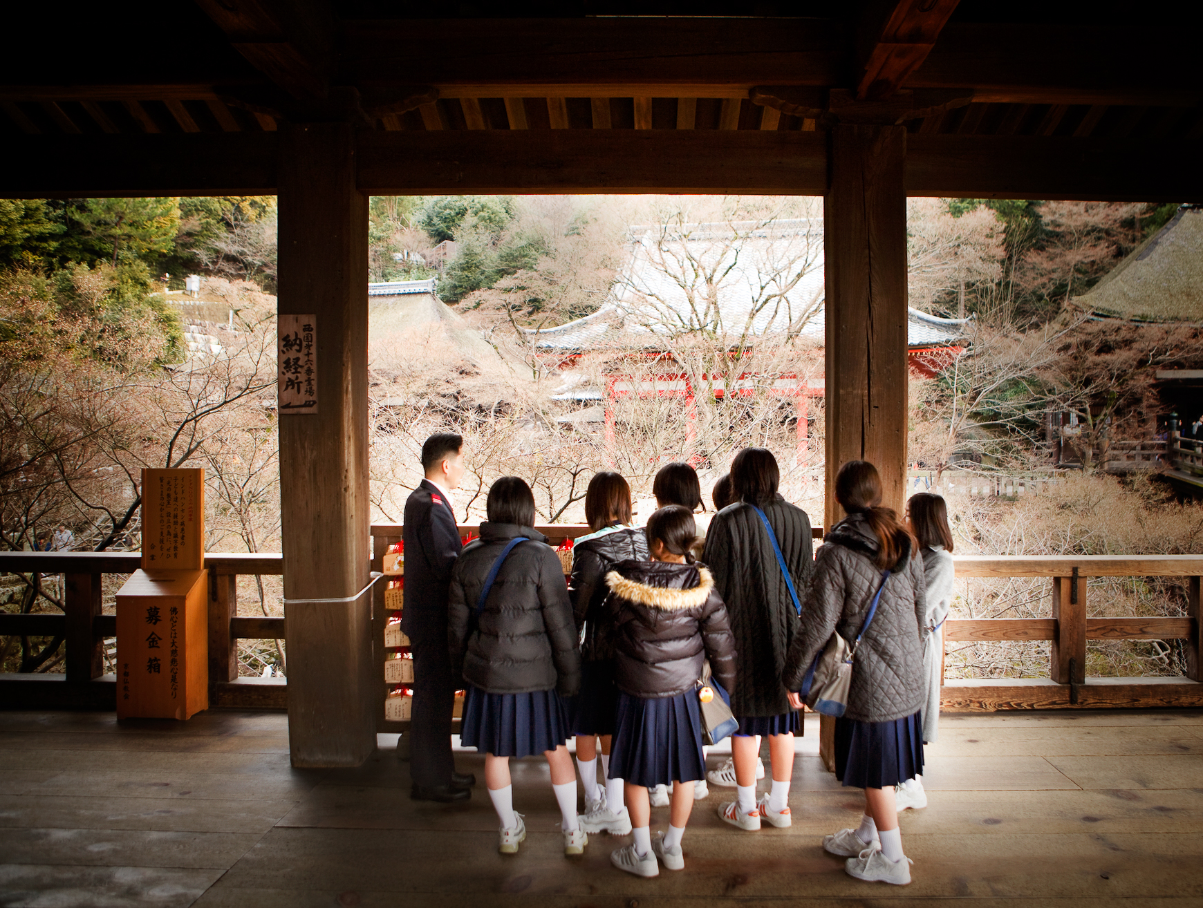 Japan - School Children